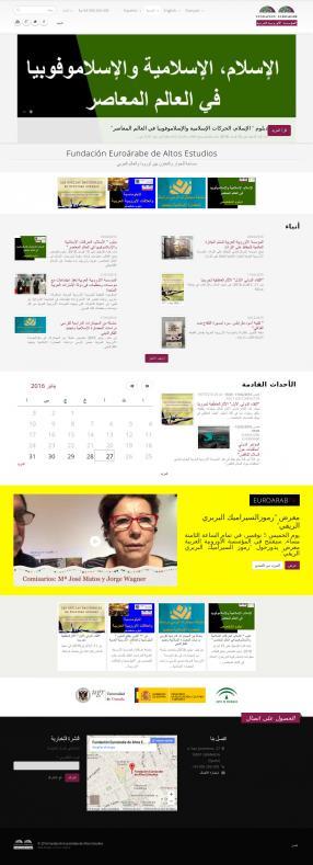 Versión del sitio web en árabe